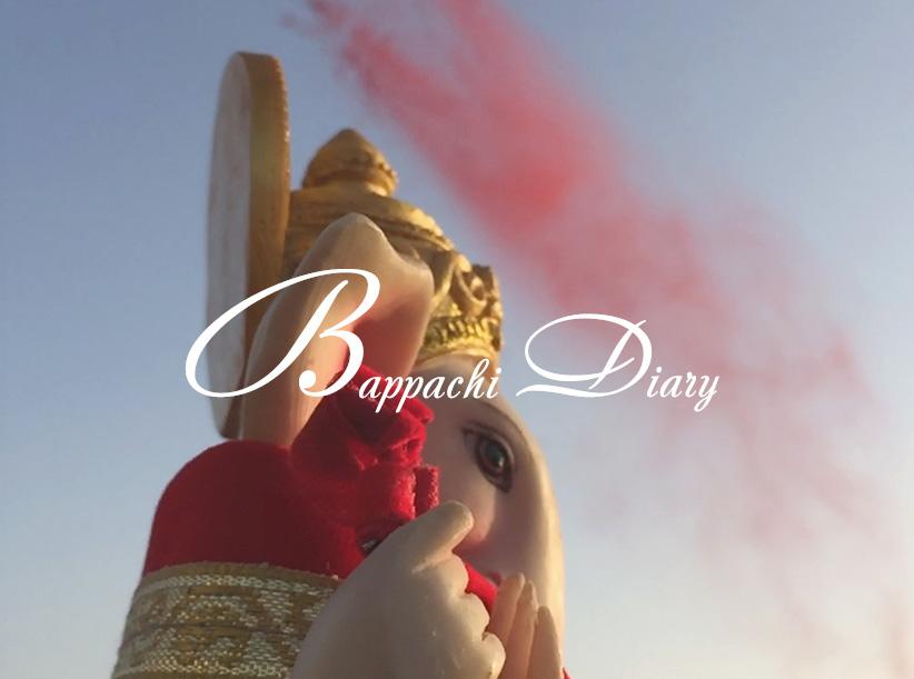 #BappachiDiary